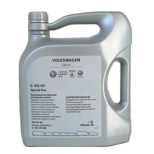 Volkswagen-Special-Plus-5W40-5l
